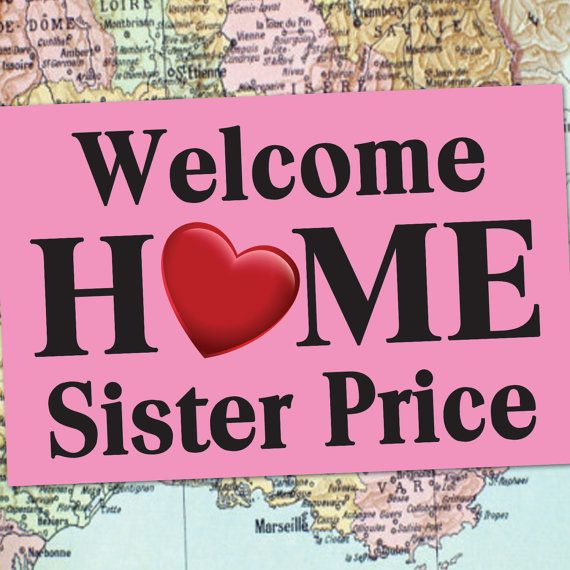 PRINTED Welcome Home BANNER 2'x3' with by AccuColorWeddings