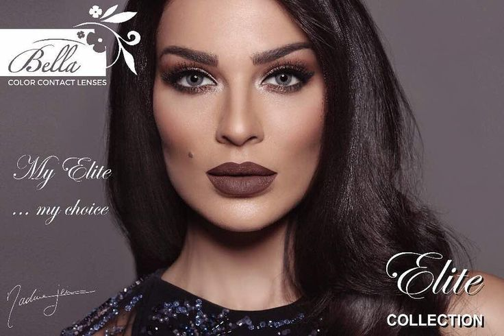 A Queen's look  Midnight Blue by Bella @nadine.nassib.njeim #bellacontactlenseslebanon #bella #bellanadine #elite #collection #new #colored #cosmetic #contact #lenses #beauty #beautiful #eyes #woman #lady #star #lebanese #arab #love #makeup #makeupartist #style #elegance #look #likes http://ameritrustshield.com/ipost/1554268191123213869/?code=BWR3q9Zlo4t