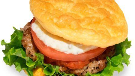 海外で話題グルテンフリーのハンバーガークラウドブレッドバーガーが六本木のthe 3rd Burgerに