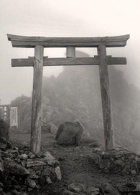Tateyama, Japan