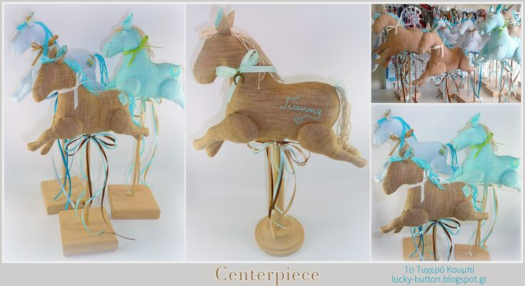 Rocking horse, Tilda's, decoration, Υφασμάτινο άλογο διακοσμητικό