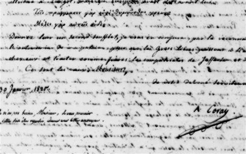 Η επιστολή της Ελληνικής Επανάστασης που επικαλέστηκε ο Ομπάμα