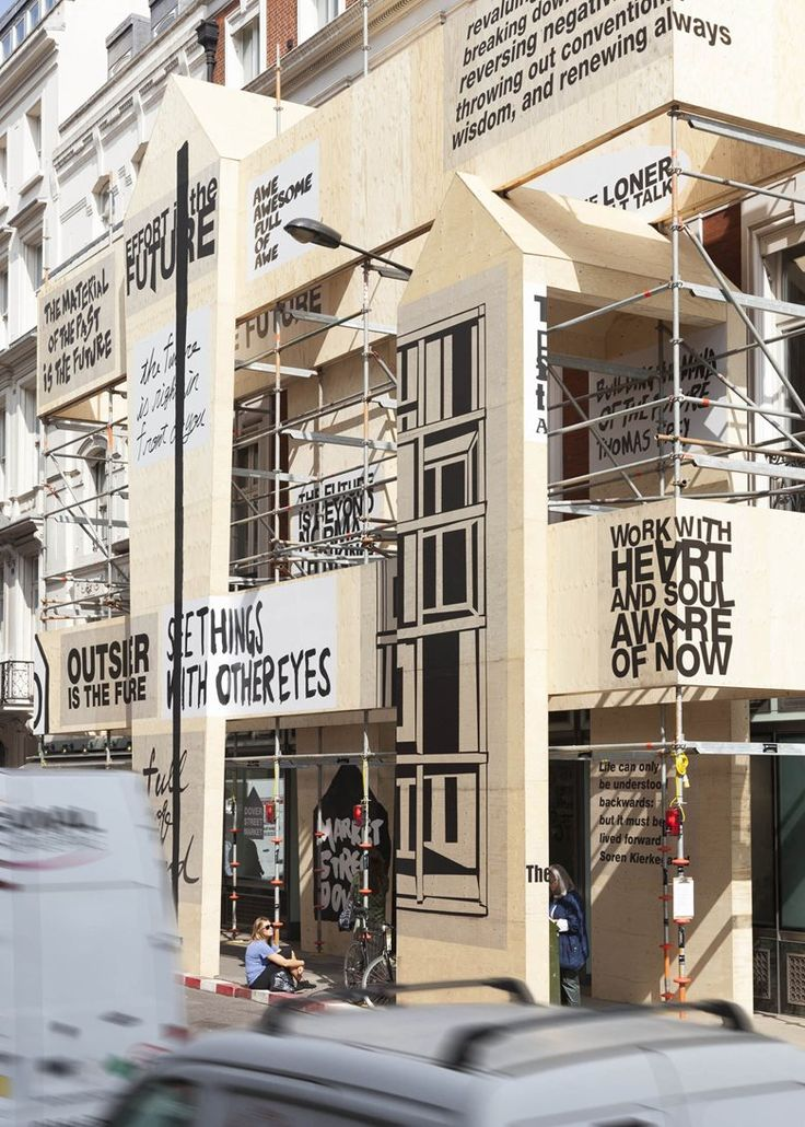 Dover Street Market, Londra, 2014 - West Architecture