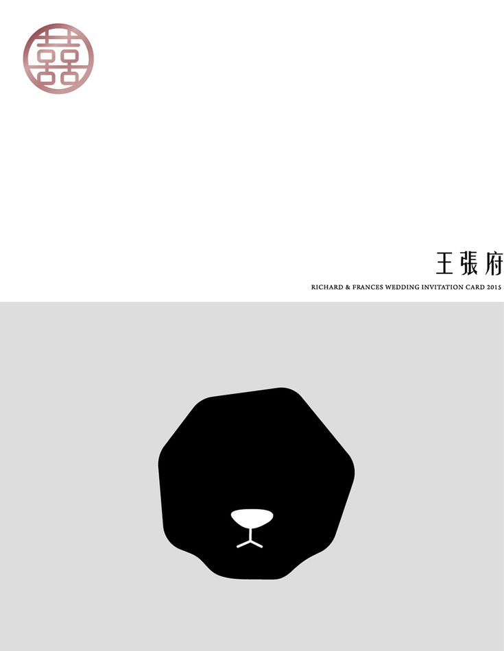 涂設計 TU DESIGN OFFICE|涂閔翔設計有限公司|平面設計|品牌設計|包裝設計|網站設計|Logo設計 | Wedding Invitation…