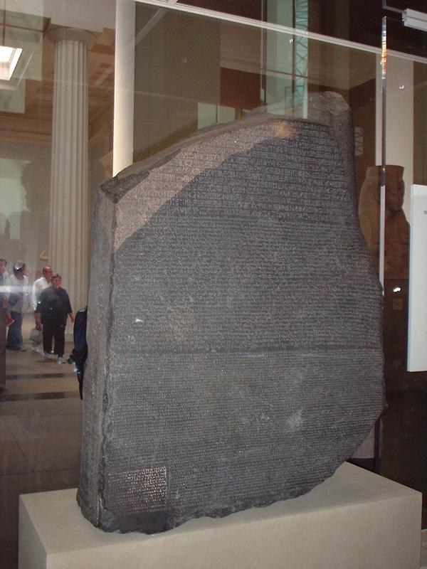 Rosetta Stone, British Museum, London - on my next trip to England