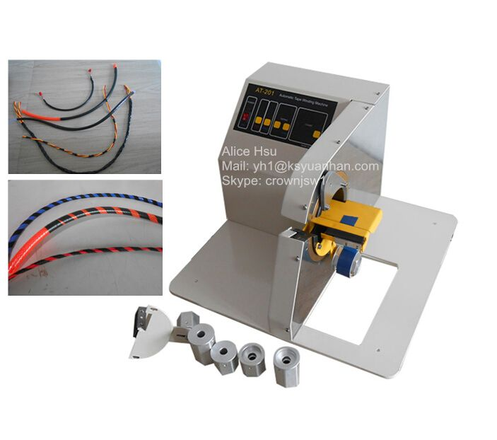Wiring Harness Wrapping Machine : Factory supply tape wrapping machine winding