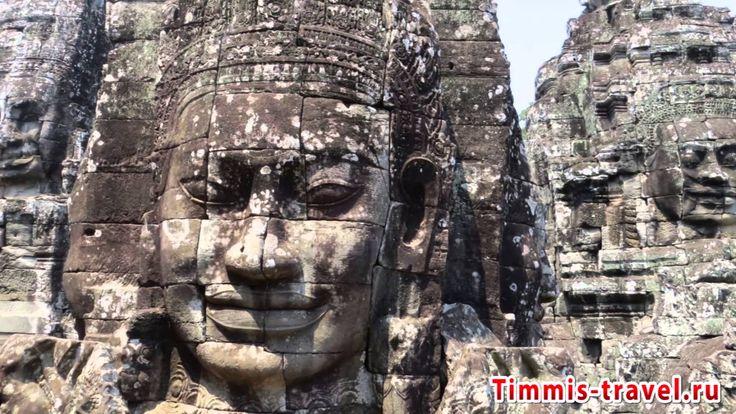 Заказывайте тур на Камбоджа в нашем интернет магазине путешествий. http://timmis-travel.ru/tury-v-kambodzhu-iz-moskvy-kambodzha-angkor-vat-kambodzha-tury-ceny-2015 Туры в Камбоджу из Москвы авиабилеты, отзывы, лучшие цены. Камбоджа Ангкор Ват описание, отели. Камбоджа туры цены 2015, интересный отдых в Камбодже. http://youtu.be/9UHqy_jUPBE  #Timmis-Travel #TimmisTravel #Timmis #ЖивиЯрко #Камбоджа #Ангкор Ват #Cambodia #Angkor Wat #Туризм #ТУРЫ
