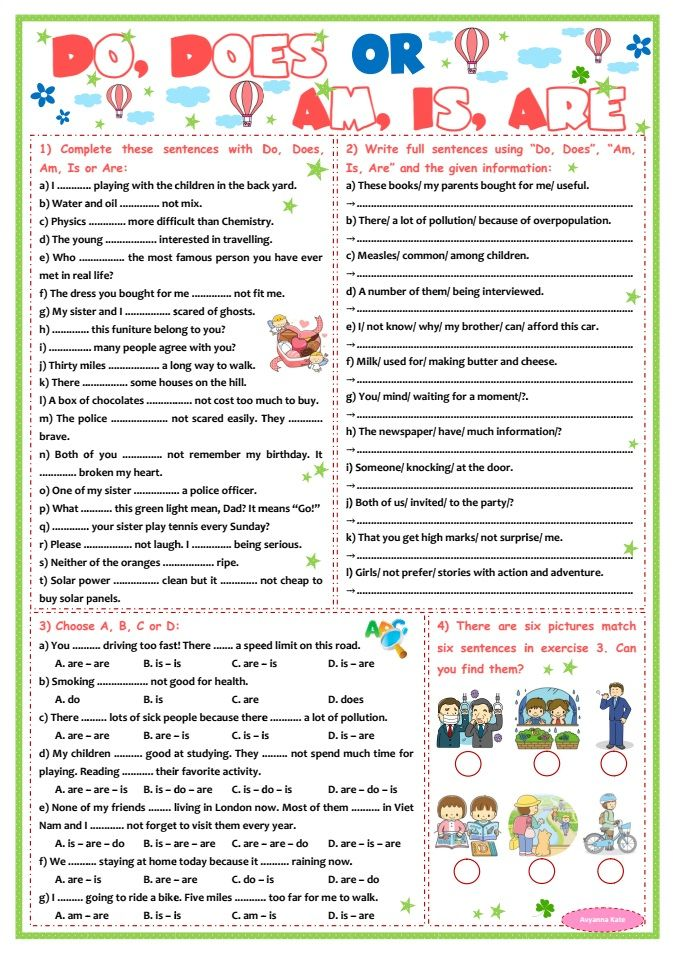 Auxiliary Verbs Do Does Am Is Are Worksheet P11 English Vocabulary Exercises English Vocabulary Words Learning English Grammar For Kids