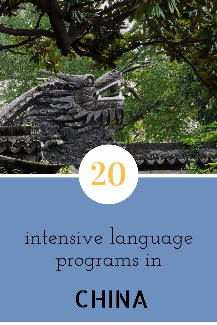 Intensive Chinese language programs in universities in China