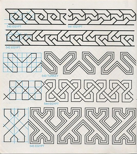 Islamic Art Patterns | Pattern in Islamic Art - GP-B 069