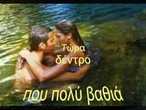 ( Ντουέτο )Γιώργος Σαμπάνης & Ραλλία Χρηστίδου  Πάνε τώρα μέρες που δε σου 'πα σ' αγαπώ
