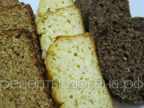 Кексы из овсяных отрубей: три простых рецепта! | Рецепты диеты Дюкан