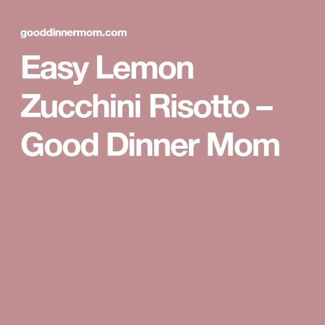 Easy Lemon Zucchini Risotto – Good Dinner Mom