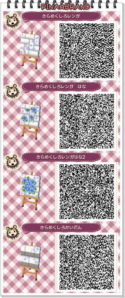 kisireko Sparkling white bricks  (set of four) http://cocoakao.blog55.fc2.com/blog-entry-1770.html