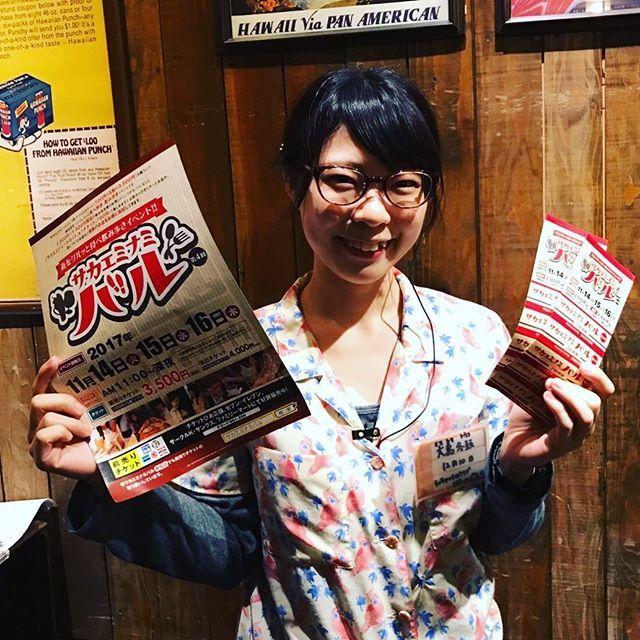 . aloha〜🌴 . 今日はあいにくのお天気ですねっ😨💦 台風が早く過ぎ去る事を願いつつ… . 来月に開催されるイベントをご紹介😊🎈 . 11月14日15日16日は【栄ミナミバル】開催です🍺 . . 5枚つづりのチケット(700円×5枚=3500円)を購入して、参加店をハシゴしていく食べ歩き、飲み歩きイベントです。 . 1000円から1500円の料理とドリンクがセットになった【栄ミナミバルセット】を1チケット700円でお楽しみ頂けます! . 当店でも絶賛前売り券販売中😃👍 ご購入ご希望の方はスタッフまでお声がけください🙋🙋🙋 . . ご予約・お問い合わせは👇🏾まで LUAU Aloha Table📞052-243-2777 . . #名古屋 #栄 #矢場町 #オシャレカフェ #パンケーキ #栄ミナミバル #alohatable #luaualohatable #ルアウアロハテーブル #ハワイアンカフェ #café #ハワイ #hawaii #肉#食べ歩き #飲み歩き #イベント #フラダンス #二次会 #プレ花嫁 #coffee #女子会 #ママ会…