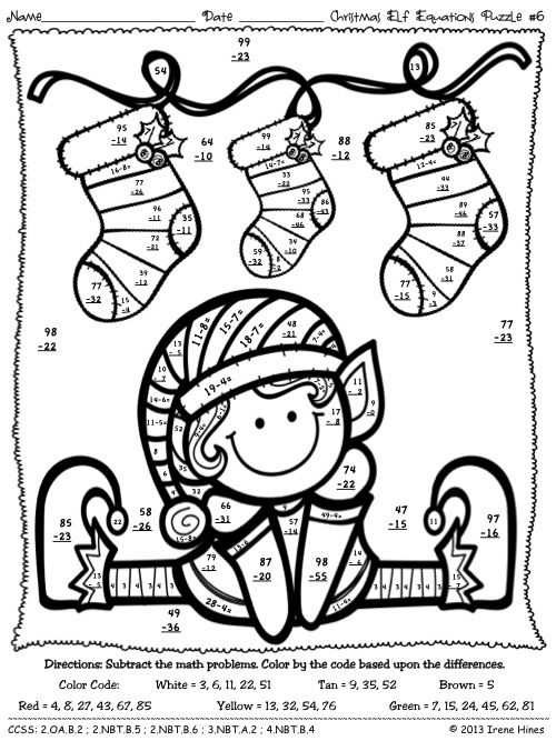 PRACTICE FINE MOTOR SKILL WHILE HAVING FUN... Christmas Elf Equations : Christmas Math Printables ~ Math Printables Color By The Code Puzzles For December, Winter And Christmas To Practice Math Skills. ~This Unit Is Aligned To The CCSS. Each Page Has The Specific CCSS Listed.~ This set includes 6 math puzzles with 2-Digit Addition & Subtraction without regrouping. $