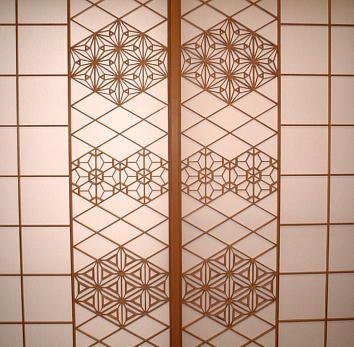 787 besten symbol m gic bilder auf pinterest heilige for Japanische inneneinrichtung
