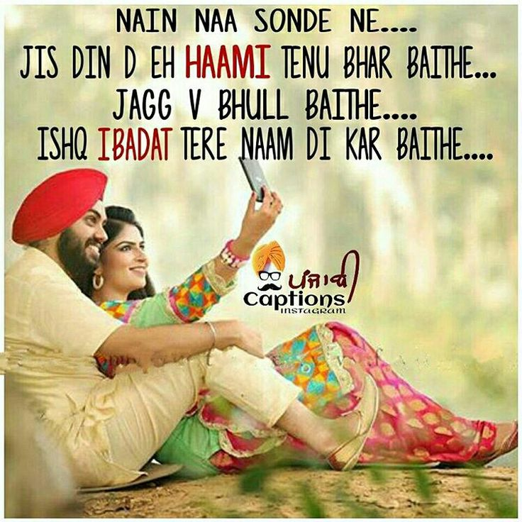 Punjabi Quotes Hindi Pics Funny Qoutes Couple Bride Captions Poetry