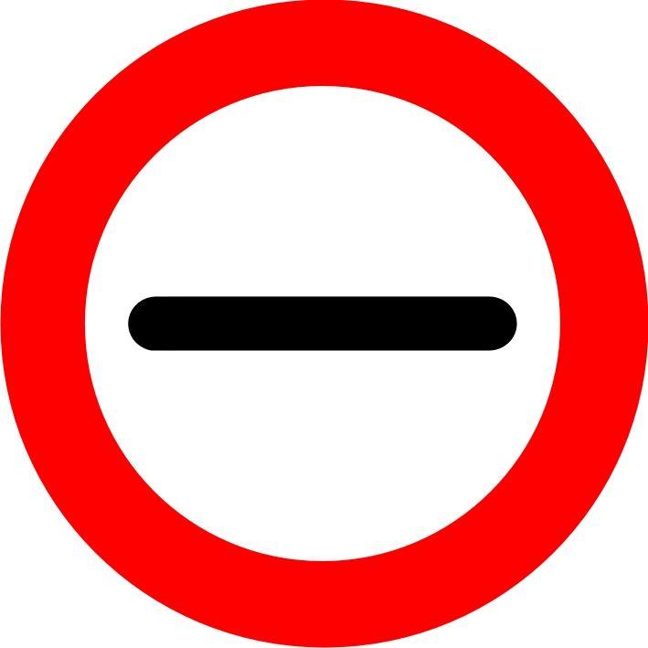 Señal prohibición de pasar sin detenerse