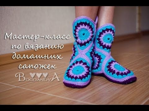 СТЕЛЬКИ!!!!СТЕЛЬКИ!!!СТЕЛЬКИ!!!!МОЖНО КУПИТЬ ЗДЕСЬ!!!!!http://vk.com/kristina_bogdanova2011 В этом мастер классе я наглядно показываю как связать замечательн...