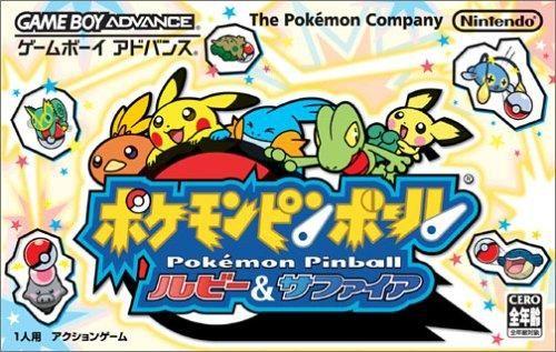 Pokemon Pinball: Ruby & Sapphire [Japan Import]