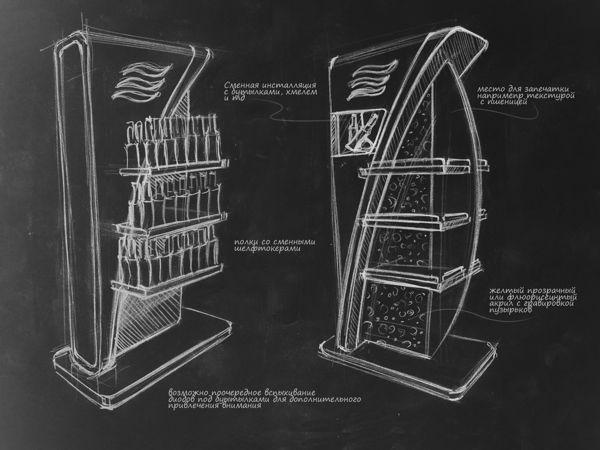 Inspiration, koncept illustration. Baltika Display by Nikolay Grachev, via Behance