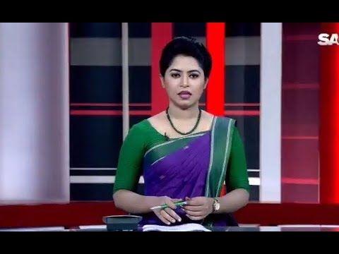 SA TV News 30 November 2017 Bangladesh TV News Today Bangla Latest News ...