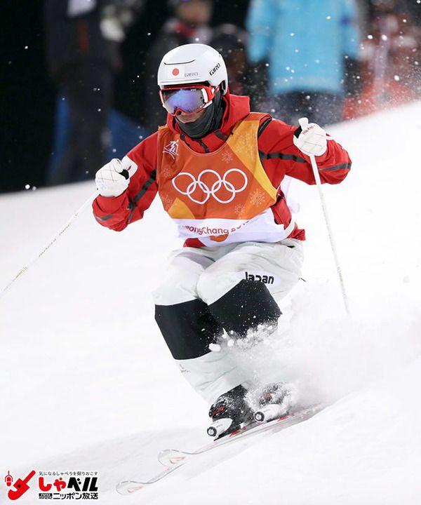 【平昌五輪】金メダル候補・堀島行真がモーグルを始めるきっかけとなったスキー大会の商品とは?