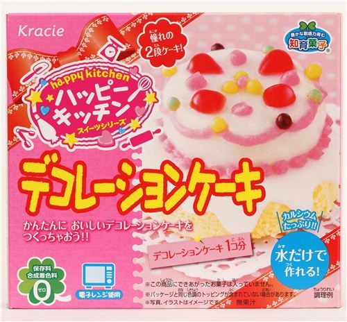 Cake Decoration Kit Popin' Cookin' DIY candy Kracie /  i reposted this , and its the first popin cookin i ever made !