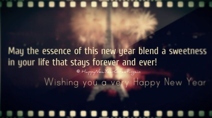 Happy New Year Greeting Card Images 2015| Picture messages