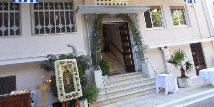 Το Άσυλο Ανιάτων Πατρών ευχαριστεί τον Ελληνικό Ερυθρό Σταυρό