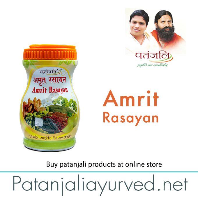 #patanjali Amrit Rasayan  - #patanjaliprodcuts