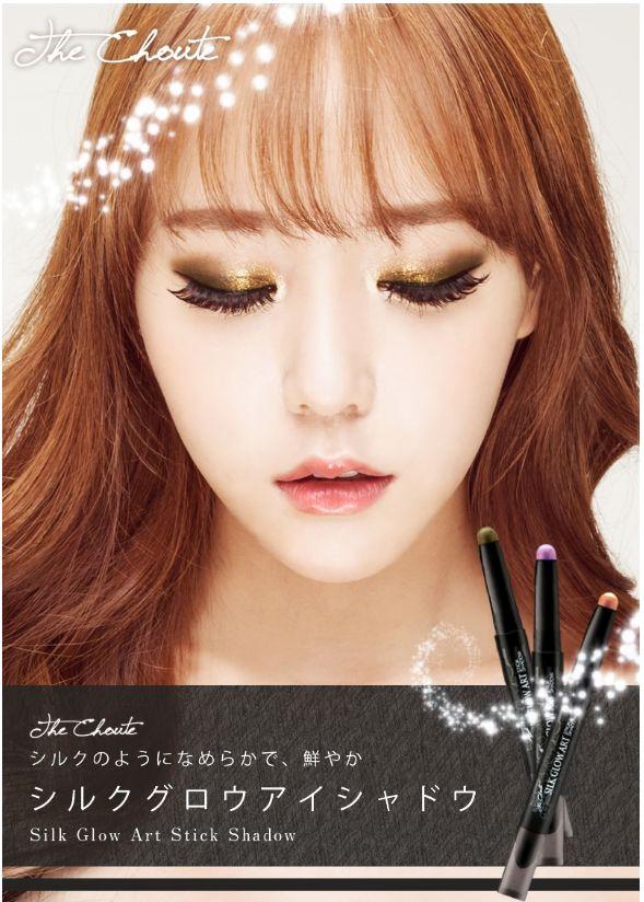 Silk Glow Art Stick Shadow! Like smooth silk! Handy stick eye shadow!  http://www.geeenie.com/SHOP/TSIS.html