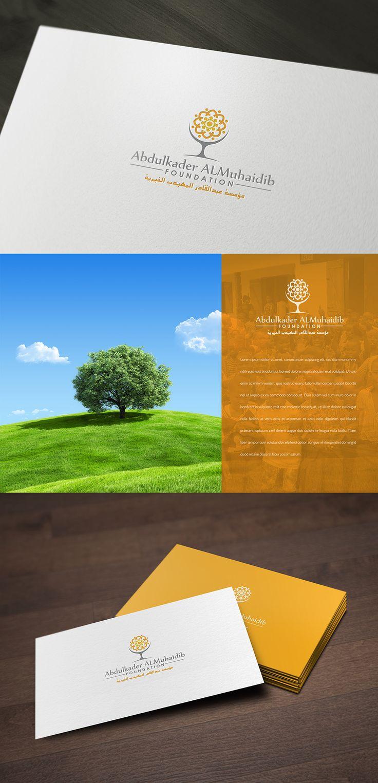 * Guranteed * Logo for ALMuhaidib Foundation