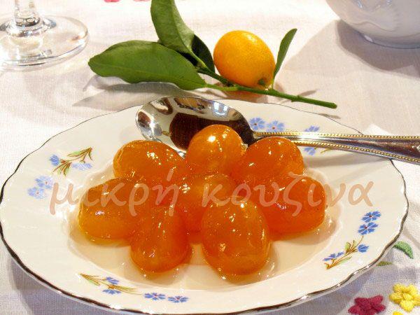 μικρή κουζίνα: Γλυκό κουταλιού κουμ κουάτ
