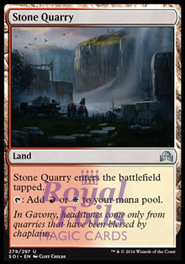**4x FOIL Stone Quarry** SOI MTG Shadows Over Innistrad Uncommon MINT red white land