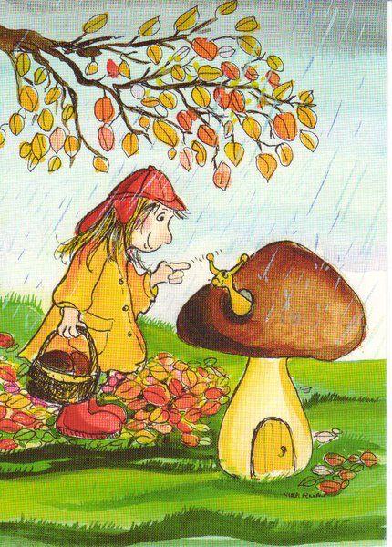 Осенние гостинцы картинки для детей
