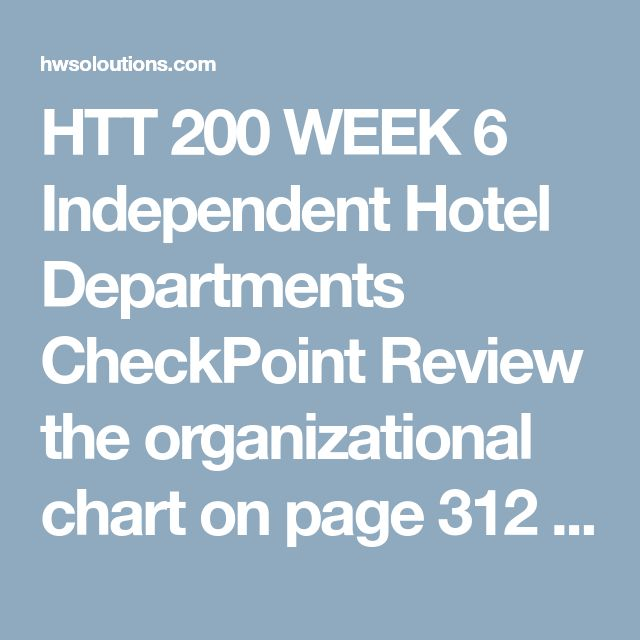 HTT 200 WEEK 6 Independent Hotel Departments CheckPoint Review the organizational chart on page 312 of Introduction to the Hospitality Industry.  Explain in no less than 200 words for which department you would rather work. Which department do you think is the most important? Provide two examples of why it is important to know information about areas other than the one you have chosen. Remember to cite your sources you use, including our textbook, as required. Including citations gives your…