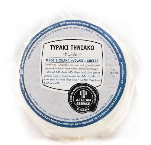 Tinos' Island Volaki Cheese  Traditional ball-shaped table cheese, made from pressed petroma (cheese pressed between two slabs). It takes its name from its round shape (volos= marble).