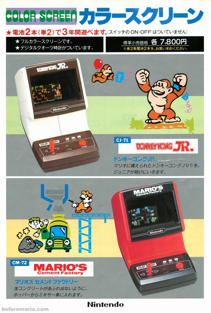Nintendo Color Screen (Game and Watch Table Top) - Leaflet