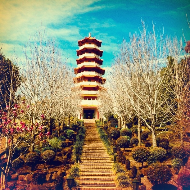 Nan Tien Temple, Berkeley