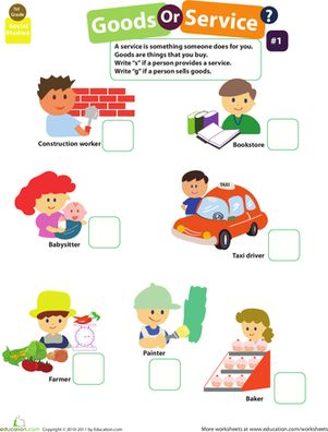 First Grade Community & Cultures Worksheets: Goods and Services #1