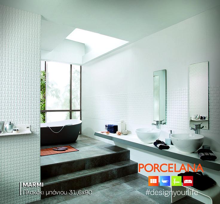 Χαλαρώστε και απολαύστε μια ιεροτελεστία περιποίησης στο μπάνιο «Marmi», έναν χώρο αληθινής ευεξίας! #Designyourlife @ Porcelana! www.porcelana.gr