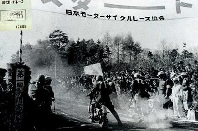 1955,第1回 浅間高原レース  「クラシックで行こう!」-Race-101