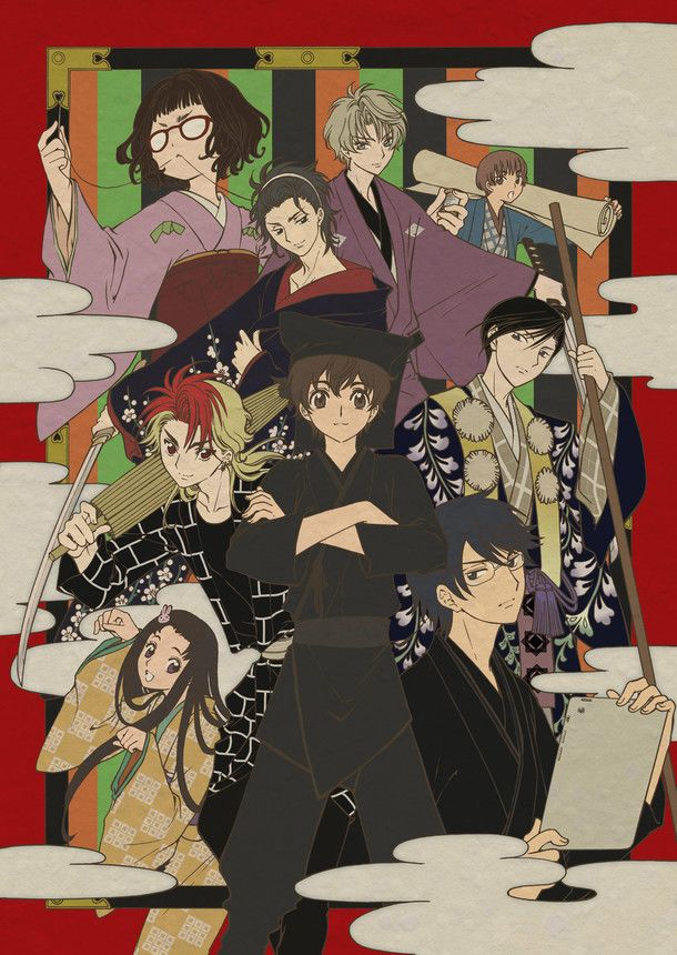 Spring 2017 Anime Kabukibu!