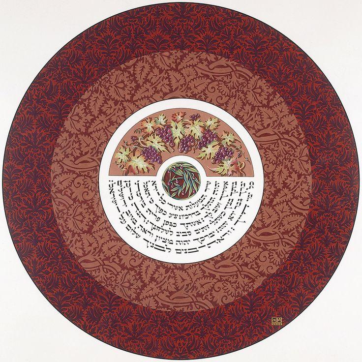 Psalms, Judaica, Hand Painted, Handmade in Israel, Prayers, Psalm 128, Sabbath Prayer by ayinfey on Etsy