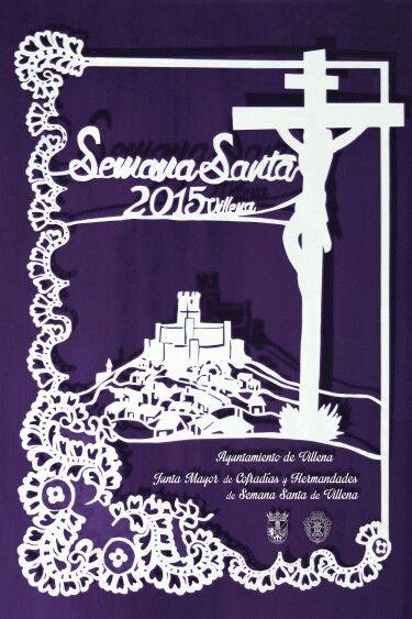 Semana Santa 2015 paper cut