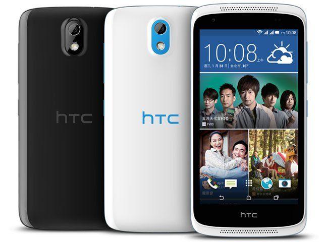 Spesifikasi HTC Desire 526G+, HP Octa Core 64-bit Harga 2 Jutaan.