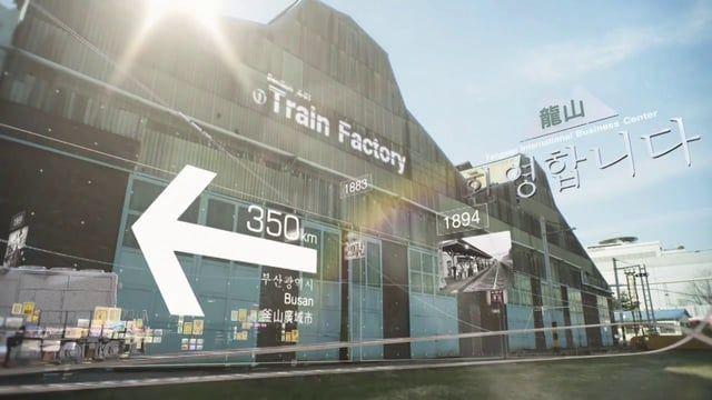 삼성물산 용산국제업무지구 토양정화사업 홍보영상  Samsung C&T Yongsan Environmental Remediation Project   May, 5th, 2012