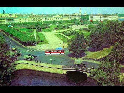 """Ленинград - Петербург """"Красота этого города бесконечна"""" кинозарисовка, 1..."""